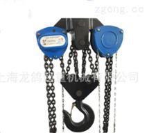 HSZ-C 10噸手拉葫蘆