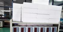 振動監控裝置EN080-Z-G-X-G、WL-SZX-T200