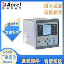 安科瑞AM4微机保护测控装置