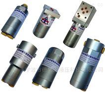 液壓增壓器生產廠家 源頭廠家 批發定制銷售