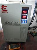 三相380v稳压电源SBW-50KVA