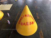 定位警戒塑料航標 警示航標型號齊全
