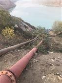 DN150mm尾矿库回水管道