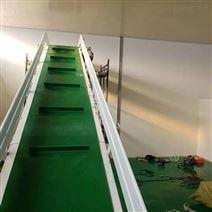 刮板输送机 爬坡上料传送机 食品挡边输送带