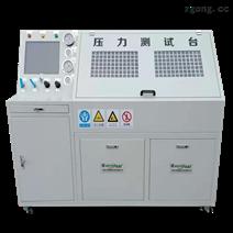 蘇州水壓測試臺供應商PU-500