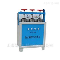 防水卷材不透水仪制造标准
