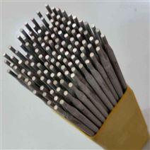 不銹鋼焊條E316L-16焊條