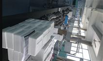 增压机位移振动探头RS900130-080-00-05