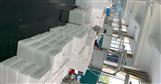 微機測速儀RISA301液位監控UDG-27KB-G