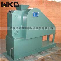 供应密封型颚式破碎机 小型实验室煤用设备