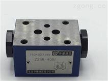 Z1S10疊加式單向閥
