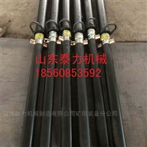 2.8米DWB玻璃鋼單體液壓支柱