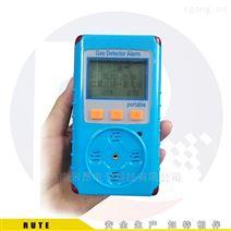 kp826數顯多氣體報警儀 手握四合一檢測儀