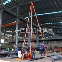 SH30-2A 30米冲击式工程勘探钻机