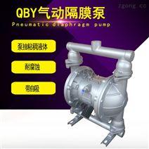 耐高温气动排污泵25mm口径隔膜泵