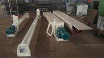 圓管螺旋輸送機 污泥出料機 絞龍