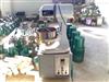 数字式CA沥青砂浆搅拌机价格