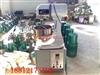 CA沥青砂浆搅拌机,砂浆搅拌机图片