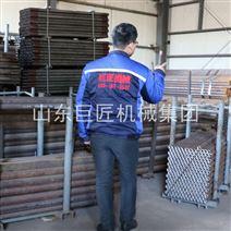 熱賣金屬礦山全液壓探礦鉆機