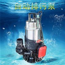 工廠污水排放自動抽水泵400W潛污泵