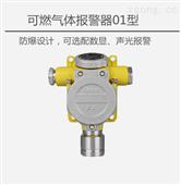 延安液化氣警報器安裝簡單 售后保障