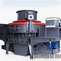 高效耐用沖擊式制砂機