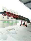 二節伸縮輸送機集裝箱裝車伸縮傳送機輸送帶