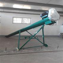 糧食螺旋輸送機 圓管式絞龍 裝袋機