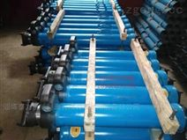 DW20-350/110X悬浮单体液压支柱 厂家直发