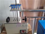 西安水浴氮吹儀CY-DCY-12SL氮氣濃縮儀