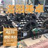 广东河道砂洗砂机供应 云浮新型轮斗洗沙机