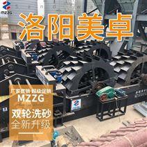 广东轮式洗砂机  揭阳山砂洗砂设备供应