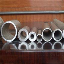 2011鋁管-6A51大直徑鋁管,5056耐高溫鋁管