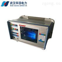 安慶市繼電保護測試儀原理