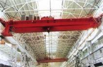 QD型雙梁橋式起重機
