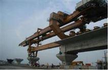 輔助導梁式架橋機,大型桁架式起重機