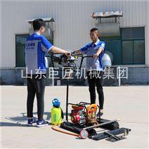 华夏巨匠浅层取样钻机 25米双人背包钻机