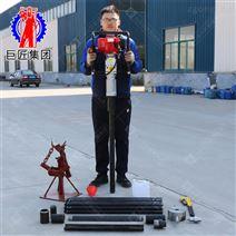 华夏巨匠15米土壤化验钻机小型土壤采集设备