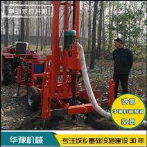 華豫牽引式正循環打井機 液壓伸縮架鉆井機