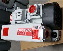 現貨供應德國萊寶SV40B真空泵機械