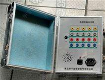 電纜芯線語音對號器