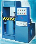 DK系列框式油壓機1