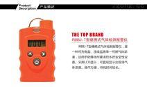 泵吸式乙炔氣體檢測儀 工業液氨便攜報警儀