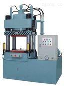 YH32-315b四柱液壓機