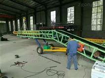 伸缩装煤渣皮带输送机 防滑升降装车机 配件