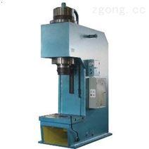 YHD41-63單柱液壓機