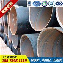 湖南鋼護筒生產廠家 820*10螺旋鋼管