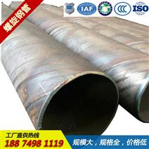 江西螺旋焊接鋼管生產廠家