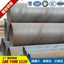 常德螺旋焊接鋼管生產廠家