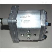 PFG-218-D齒輪泵阿托斯